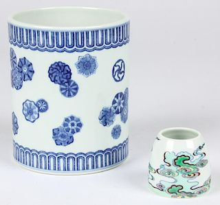 2 Chinese Porcelain Items
