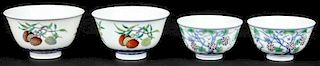 Four Chinese Porcelain Cups, Markings