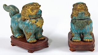 Pair of Chinese Cloisonne Foo Dogs