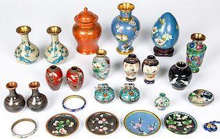 25 pc Asian Cloisonne Collection