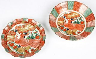 Pair of Vintage Japanese Porcelain Decorated Plates