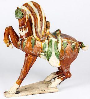 Chinese Sancai Glazed Horse