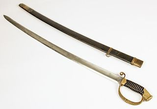 Russian Imperial Officer's Sword