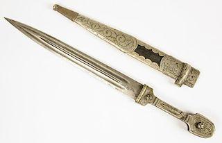 19th C. Russian Silver/Niello Dagger (Kinjal)