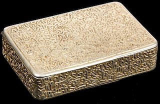 Antique Russian Pill/Snuff Box in Asian Style