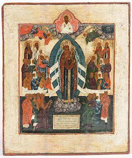 Antique Russian Icon, 17th C.