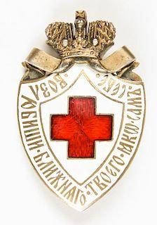 Fine Russian Imperial Silver Enamel Red Cross Medal