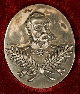 Antique Russian Imperial Silver Medal: Alexander III