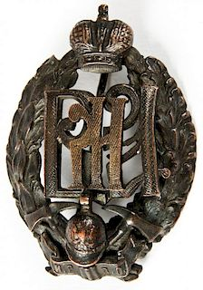 Russian Imperial Era Bronze Firefighter Badge