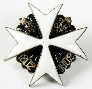 Russian Imperial Era 84 Silver Regimental Badge