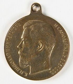 Russian Imperial Medal for Zeal