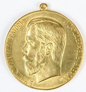 Large Russian Imperial Gilt Bronze Medal