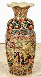 Large Mid 20th c. Chinese Floor Vase