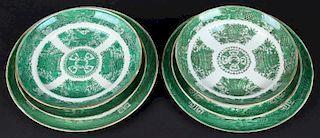 Antique Chinese Export Fitzhugh Porcelain