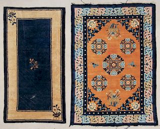 """2 Chinese Rugs: 3' x 5'7"""" and 4'2"""" x 6'"""