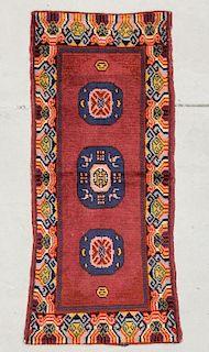 """Old Samarkand Style Rug: 2'1"""" x 4'10"""" (124 x 147 cm)"""