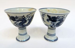 Pair Of Blue & White Wine Cups