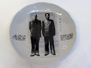 Mao & Chiang Kai-Shek Charger