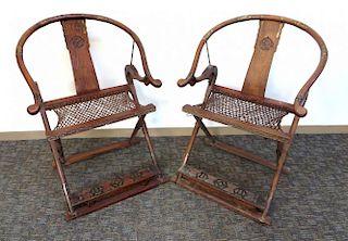Pair Huanghuali Folding Chairs