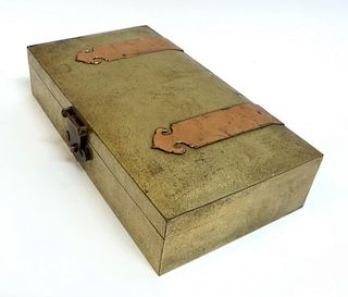 """Brass """"Strong Box"""" Or Humidor"""