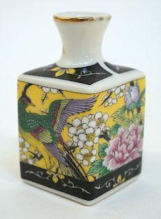 Small Japanese Porcelain Bottle