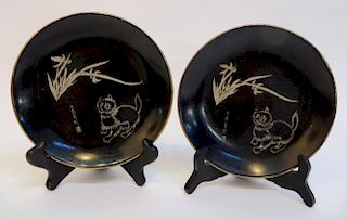 Japanese Plates In Noire With Cat Theme
