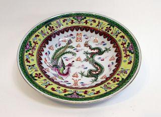 Dragon & Phoenix Bowl