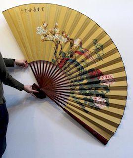 Large Antique Fan