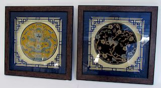 Pair Of Embroideries