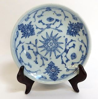 Chinese Small Blue And White Plate