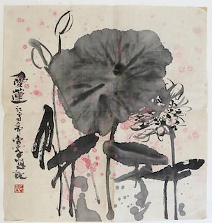Chinese Watercolor Of Flowers
