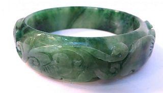 Carved Jadeite Bangle