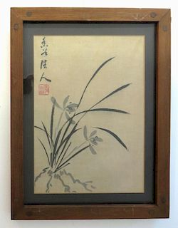 Chinese Framed Painting On Fabric