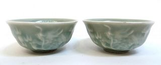 Pair Of Celadon Glazed Teacups