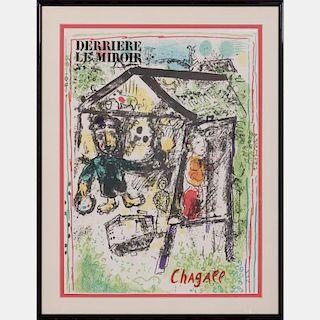 Marc Chagall (1887-1985) Derriere le Miroir, c. 1969, Lithograph,