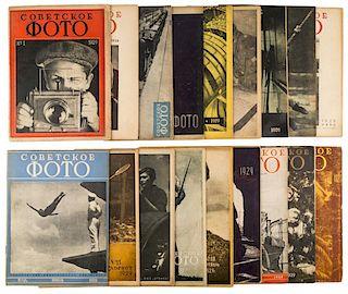 SET OF 18 ISSUES OF SOVETSKOYE FOTO MAGAZINE