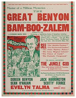 Benyon, Edgar. The Great Benyon. Bam-Boo-Zalem.
