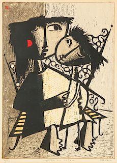 """Angel Botello (Puerto Rican, 1913-1986) """"Sentada con Muneca"""""""