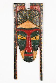 Herbert Singleton (20th c.) Carved Wood Mask