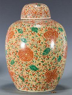 Large Chinese Famille Verte Ginger Jar