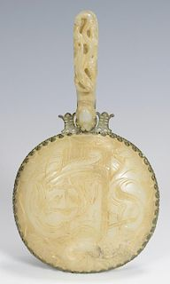 Chinese Carved Jade Mirror