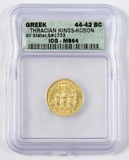 Thracian Kings Gold AV Stater, Koson Mint