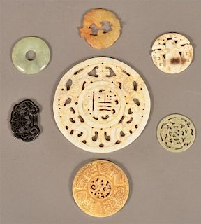 Seven Various Jade Discs and Medallions.