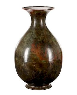 Large Contemporary Bronzed Metal Floor Vase