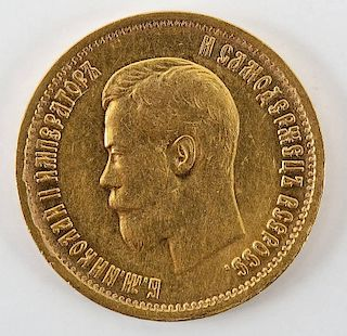 1899 Russian 10 Rouble Gold Piece