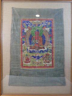 RARE TIBETAN CHINESE BUDDHIST THANGKA - 18TH CENTURY