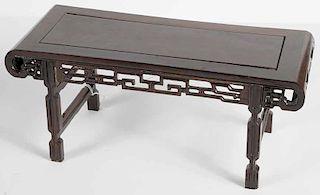 Chinese Hardwood Miniature Altar-Form