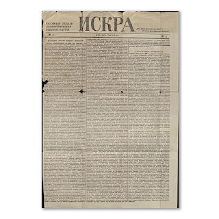"""ISKRA"" Newspaper, First Issue, December 1900"