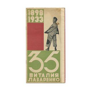 Soviet Avant-Garde Circus Programme, 1933