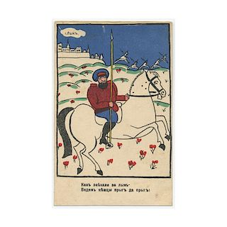 """Kazimir Malevich, """"Today's Lubok"""", Russian Avant-Garde, Lithography 1914"""